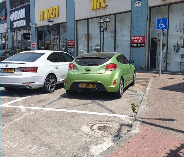 חנות מטבחי ארן בחיפה